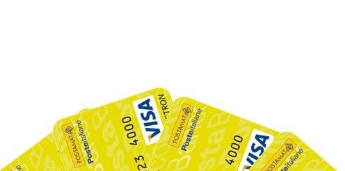 specialcash-prestito-postepay
